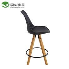 Popular new designed comfortable bar stool bar chair with footring