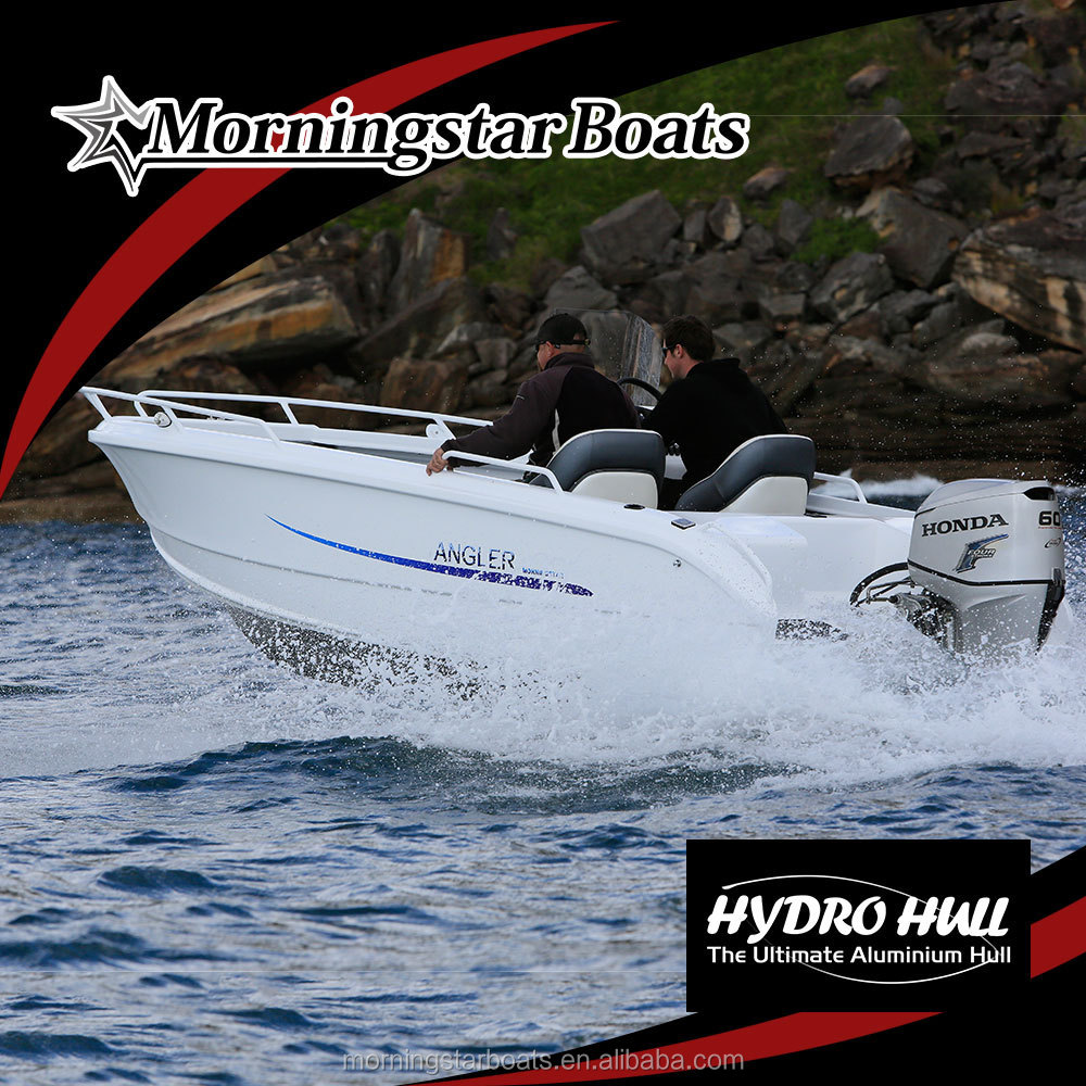 small aluminum fishing vessel without outboard motor