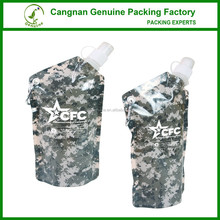 25oz camouflage color Foldable portable water bottle