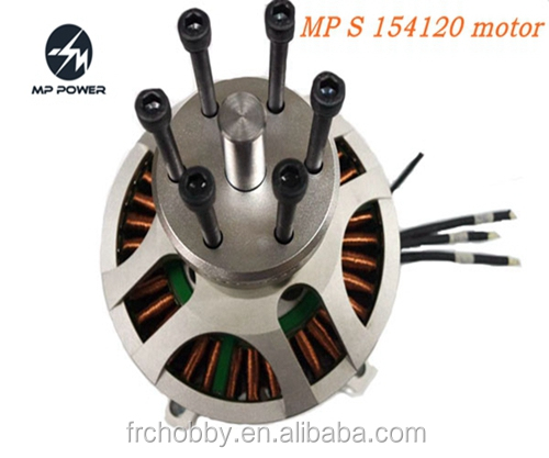 2017 MP154120 45KW 75Nm Sensored Outrunner Brushless Motor for Electric Car