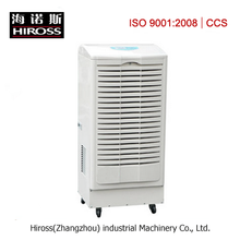 90L/D 158Pints/Day Industrial Dehumidifier with Intelligent digital micro computer control