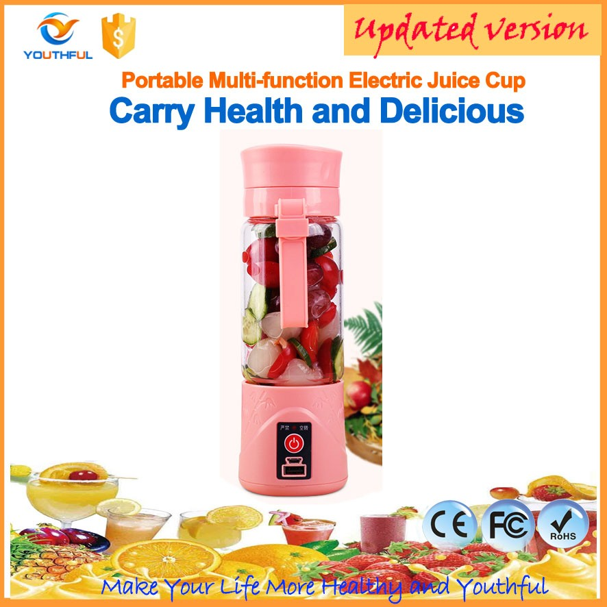 Best Masticating Colorful Carrot Juice Smoothie Power Blender Cup