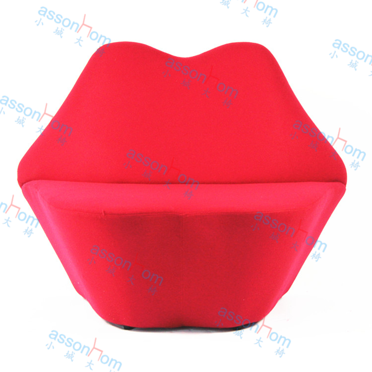 Lips Kiss Chair
