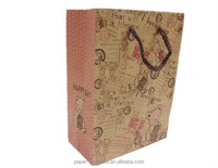 environmental kid's clothes /toy /gift brown kraft paper packaging bags