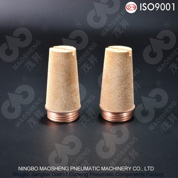 C Type sintered Muffler Steel Nipple Copper Plated Airflow Cap Muffler