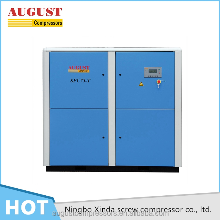 AUGUST professional 75kw/100hp air compressor cooler