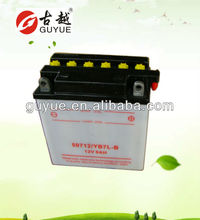 12v 8ah high performance motorcycle battery YB7L-B