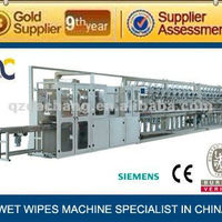 DCW 4800 40 Siemens High Speed