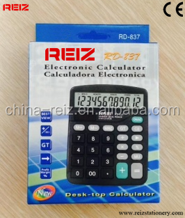 new inflatable calculator