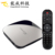 Factory price X88 Pro RK3318 rom 16gb 32gb 64 gb ram 2gb 4gb android 9.0 smart tv box 4k uhd quick play