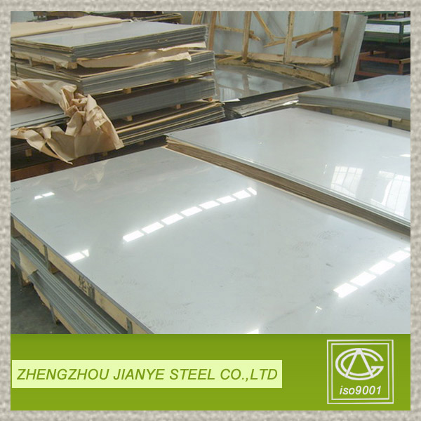 factory supply 1.5mm thick stainless steel plate
