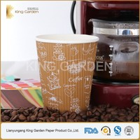 Take away coffee disposable cups made of ripple wall PE coated paper and lids