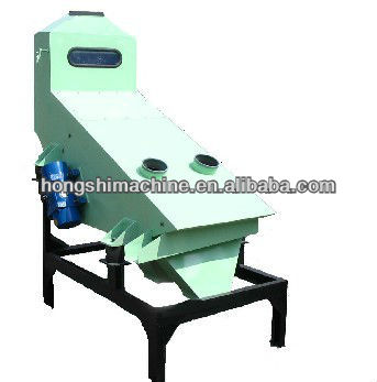 Screening machine for feed or grain