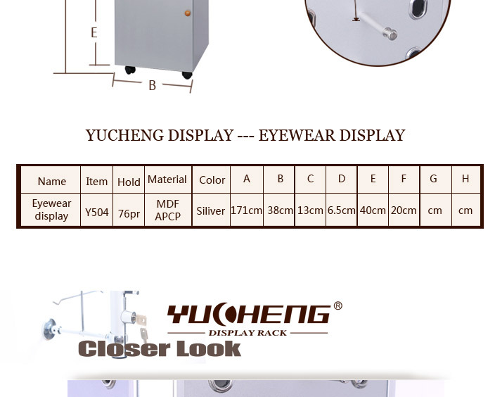 [YUCHENG] Floor Rotating Sunglasses Stand Spectacle Frames Holder With cabinet Y504