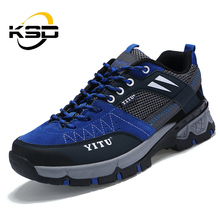 KSD China Warehouse Shoes Climbing Outdoor Mountaineering boots Waterproof Army Hiking Boots