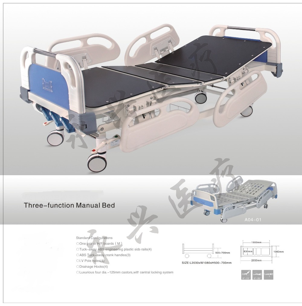 YONGXING A04-003 Three Function Hospital Medical Bed Used Nursing Bed