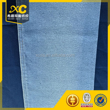 high quality cotton poly spandex jeans fabric for garments