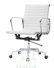 White Leather Ribbed Charles style Office Chair