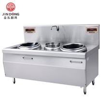 JD-D3 Double Induction Heating Cooker Stove Commercial Induction Stove