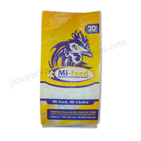 High quality plastic animal feed bags for horse,chicken,goat,duck