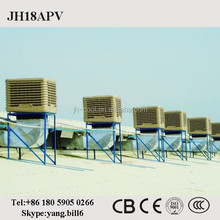 Inverter Evaporative Air Cooler 18000CMH Big Air Flow Climate Control System