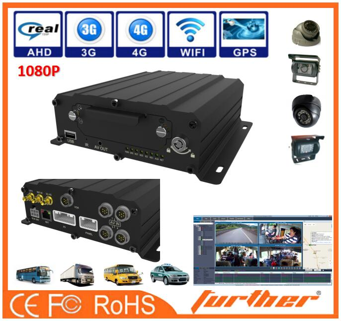 4 channels high definition Smallest SD Card audio IR 3g video car camera alarm system support broadcast