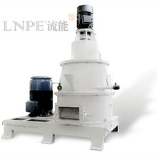 LNPE High Quality Seaweed Impact Mill with Classifier China Manufacturer