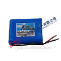 high capacity 18650 lithium ion battery pack 3s3p 11.1v 8400mah li-ion battery pack