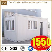 portable emergency shelter 8 x 20 shipping container house