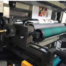 High speed 6 colors BOPP film roll flexo printing machine
