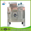 China Supplier Best Quality Industrial Dryer Equipment