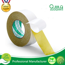Yellow Double-Sided Adhesive Embroidery Tape from From Manufacturer