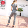 Active Crossfit Exercise Pants Custom Women