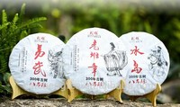 super grade puer gift tea raw material organic puer tea with high quality