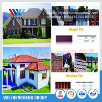 Coloured Sun Stone Metal Roof Panels, Classic Type Roof Material Design Metal Tile