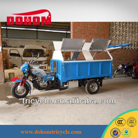 Dohom brand self dumping three wheel motorcycle