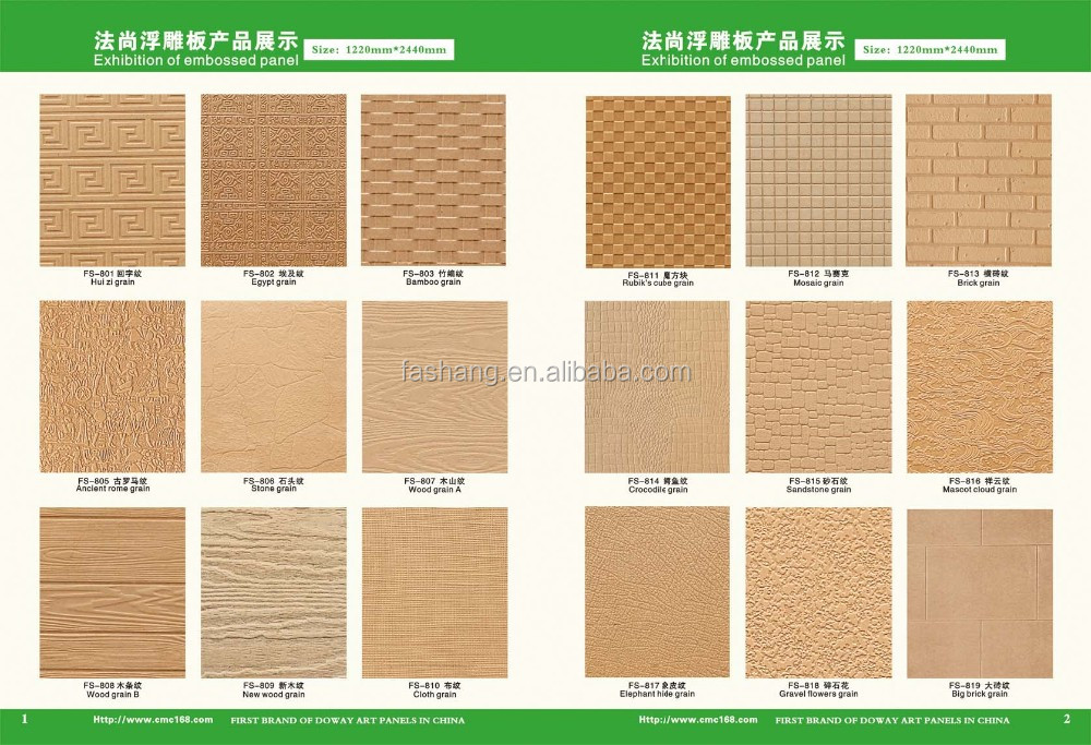 Textured MDF wall panels interior wood MDF wall cladding 3D decoration board