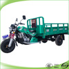 Heavy duty 200cc three wheel cargo motorcycles made in china