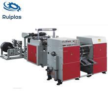 RP-H Fully Automatic Plastic Rubbish Trash Garbage Rolling Bag Making Machine Bag On Roll Machinery