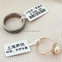 high quality jewelry barcode RFID labels/jewelry price tags