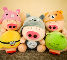 Cute lowest Price Popular Stuffed Toy McDull With Different Size