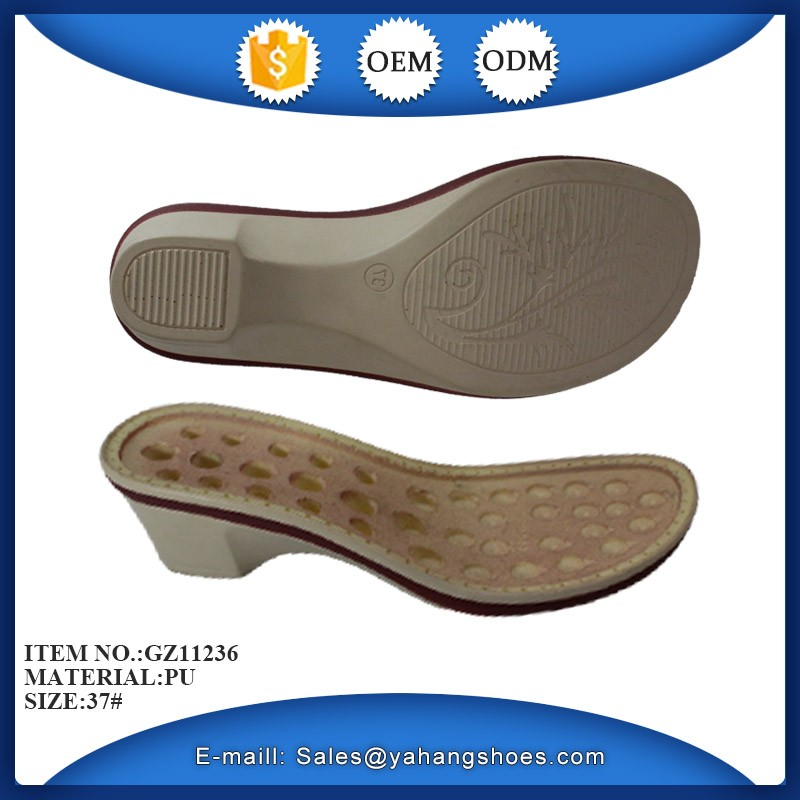 Hot sell PU shoes outsole for any kinds of shoes