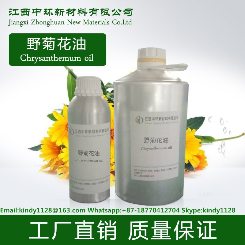 Organic Chrysanthemum FLOWERS FLUID EXTRACT oil flavour