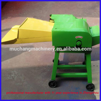 High capacity advanced farm grass shredder for sale 0086-15903051138