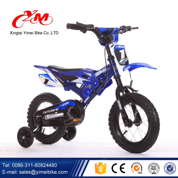 commercial kids motor bike racing games/16 Inch Mini gas powered dirt bike for kids/kids motorcycle bike for hot selling 2016