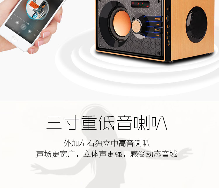 New Hot home theatre sound stereo woofer wood bluetooth speaker wooden 18 subwoofer speaker