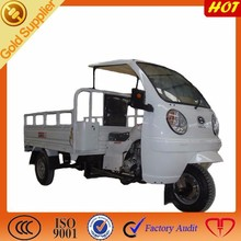 new tricycle cargo box/ABS cabin cargo motorcycle