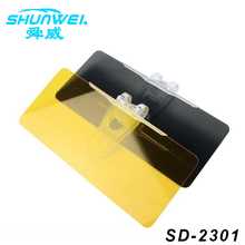 SD-2301 Car Sun Visor Clip Sunshade Goggles Cover HD Vision sun Visor as seen on TV day or night car sun shade