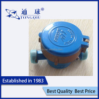 Single Jet Wet Dial Water Meter with Aluminium alloy cover 13D~20D