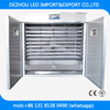 /product-detail/best-selling-2000-chicken-eggs-automatic-egg-incubator-popular-in-africa-1681453221.html